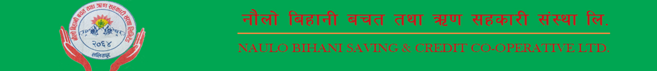 Naulobihani Saving & Credit Co-Operative Ltd. Logo